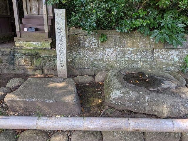酒列磯前神社 境内の腰掛石 水戸斉昭公