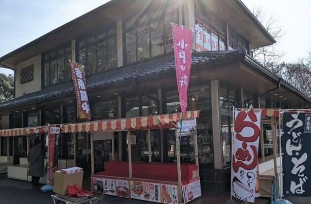 常磐神社 水戸 偕楽園レストハウス