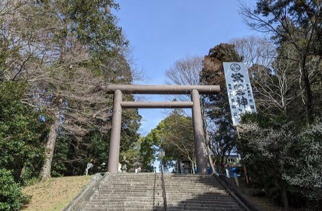 茨城県 神社 常磐神社 水戸市