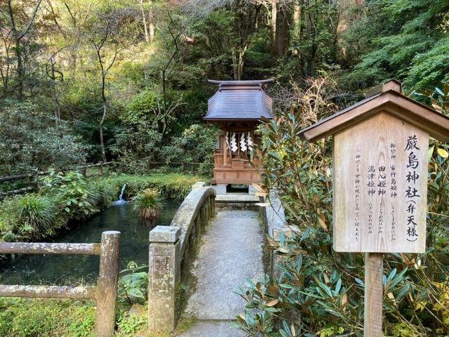 花園神社の境内社 厳島神社 弁天様 北茨城市