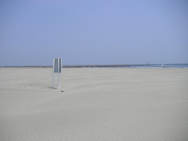 大洗サンビーチ海水浴場 砂浜 ユニバーサルビーチ