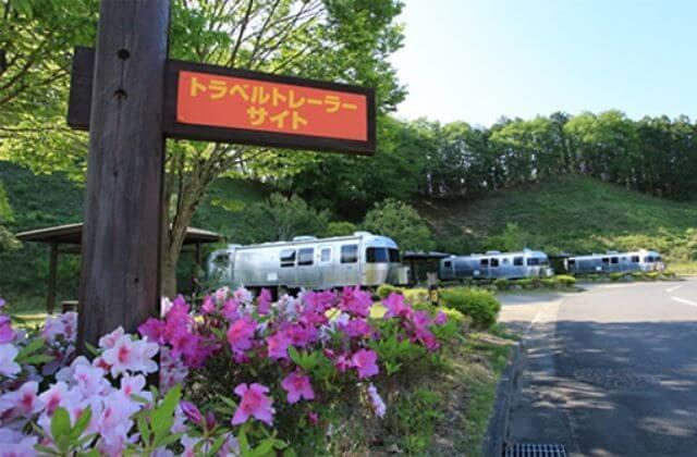 大子広域公園オートキャンプ場グリンヴィラ トラベルトレーラーサイト 看板