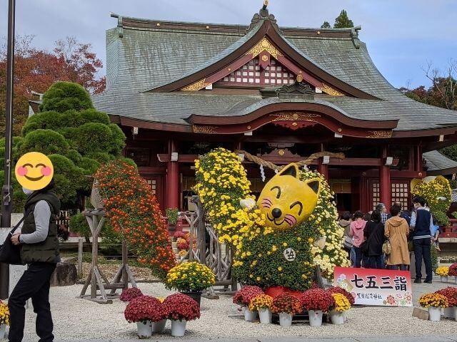 笠間稲荷神社 笠間の菊まつり
