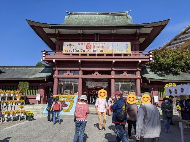 笠間の菊まつり 笠間稲荷神社の楼門前