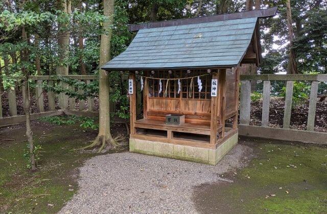 吉田神社の境内社 水戸神社 飯神社 水戸市