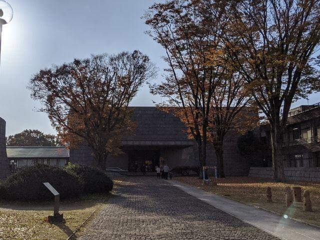 茨城県立歴史館 外観 正面入り口 水戸市
