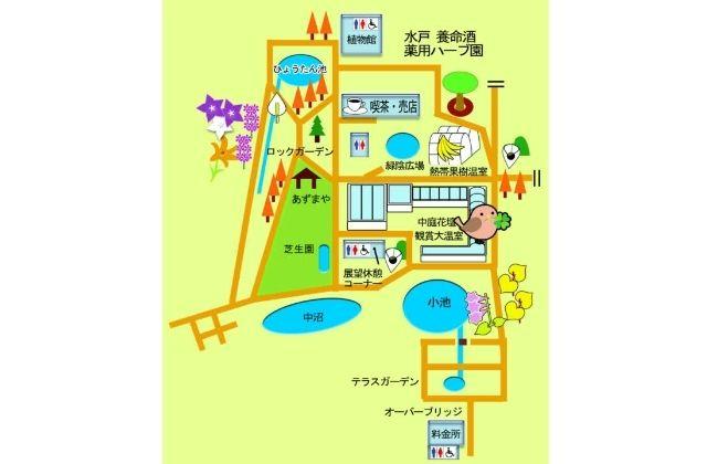 水戸植物公園 園内マップ 公式