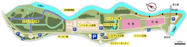 小貝川ふれあい公園 園内マップ エリア