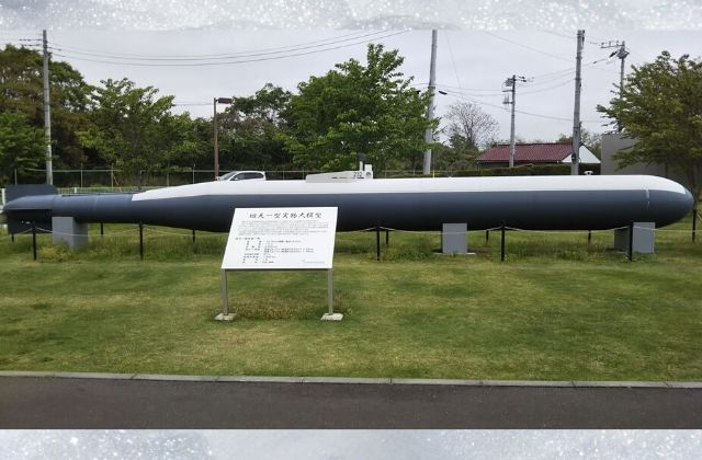 予科練平和記念館 実物大 レプリカ 回天一型模型