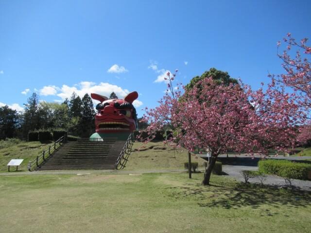 常陸風土記の丘 桜と獅子頭 さくらまつり