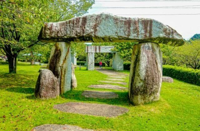 常陸風土記の丘 石のモニュメント 時の門 古代
