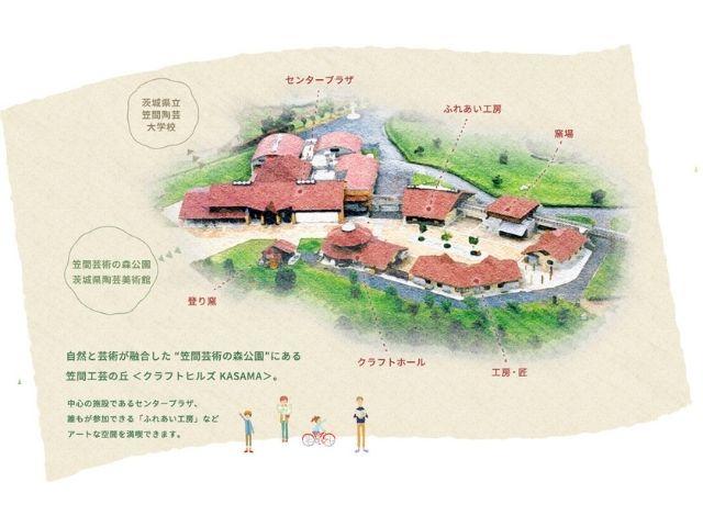 笠間工芸の丘 案内マップ 施設