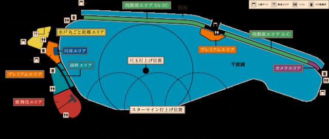 水戸歌舞伎花火 マップ チケット 席 場所