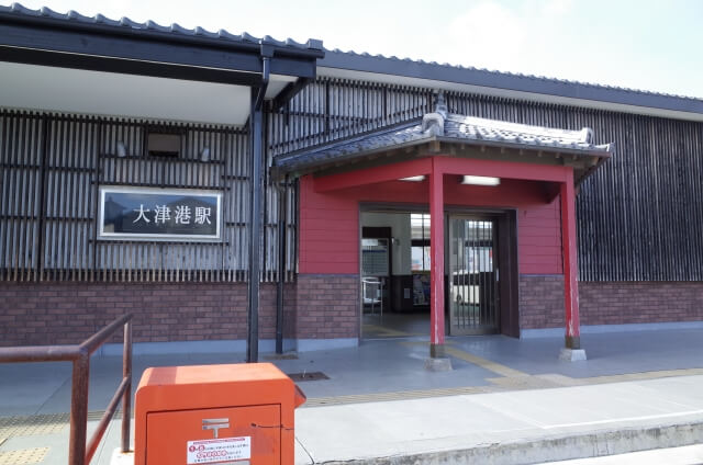五浦海岸 六角堂 アクセス JR常磐線 大津港駅