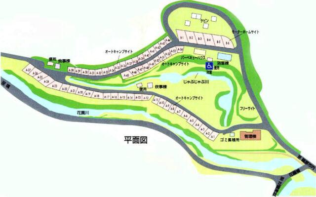 花園オートキャンプ場 案内マップ オートキャンプサイト